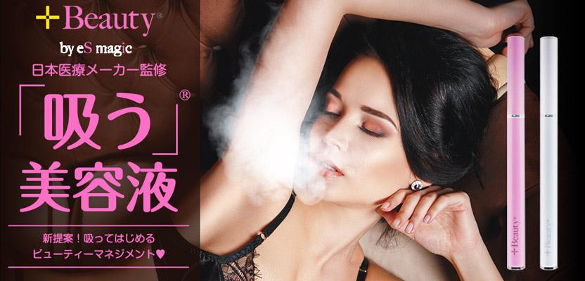 カムリー|禁煙サポート