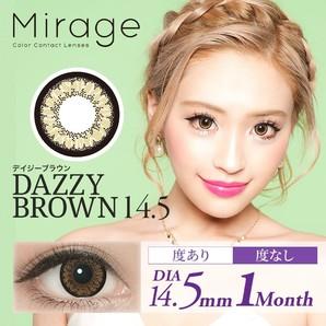 Mirage(ミラージュ)【度あり】14.5mm デイジーブラウン