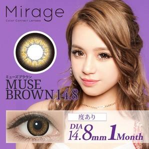 Mirage(ミラージュ)【度あり】14.8mm ミューズブラウン