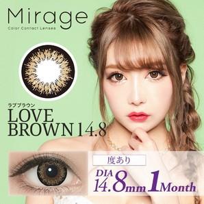 Mirage(ミラージュ)【度あり】14.8mm ラブブラウン