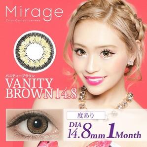 Mirage(ミラージュ)【度あり】14.8mm バニティーブラウン