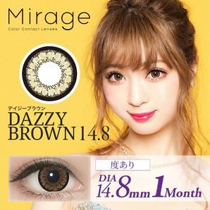Mirage(ミラージュ)【度あり】14.8mm デイジーブラウン