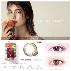 ピエナージュ UV & MOIST 12枚【No.105】FANCY