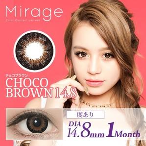 Mirage(ミラージュ)【度あり】14.8mm チョコブラウン