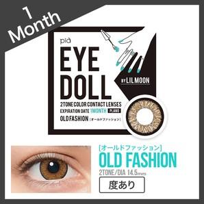 リルムーン(LILMOON) eyedoll 1Month【度あり】 オールドファッション