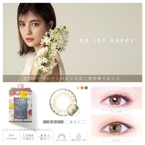 ピエナージュ UV & MOIST 12枚【No.107】HAPPY