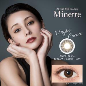 Minette(ミネット) ヴァージンココア
