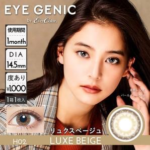 EYEGENIC(アイジェニック) by evercolor【度あり】 リュクスベージュ