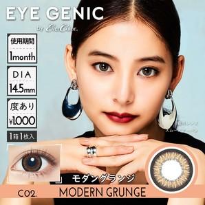 EYEGENIC(アイジェニック) by evercolor【度あり】 モダングランジ